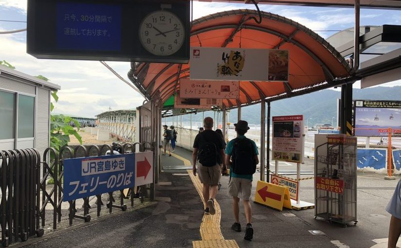 Miyajima Tour with pictures