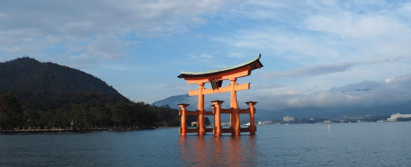 Check the tide times if you see the great Torii