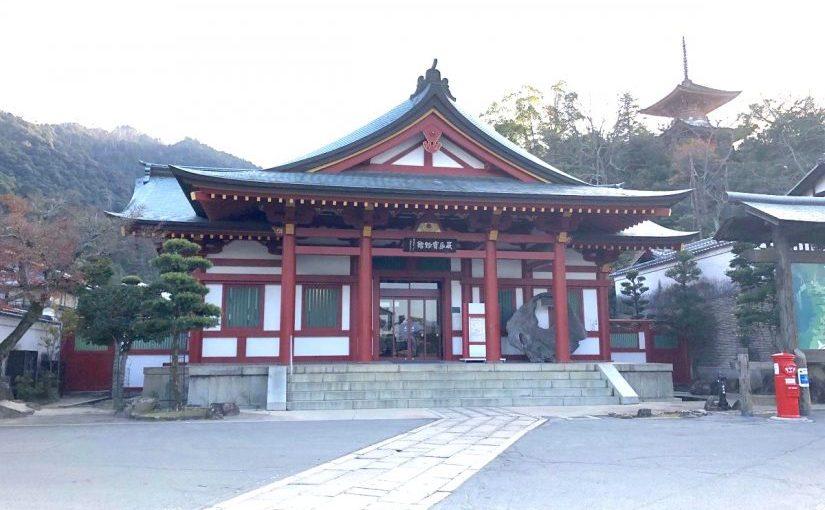 Temple and Shrine Tour in Miyajima